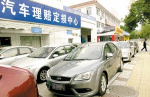 国际车企看好中国电动市场     寻求与中国合作成此行最大目的