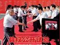 《�t望》文章:县权公开试验