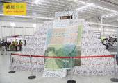 直击坎昆气候大会:国内NGO在现场制作的墨西哥标志性遗迹