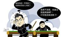 丁俊晖,斯诺克英国锦标赛