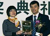 年度优秀服务品牌诚信服务奖:浙江吉利控股集团有限公司