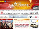 2009上海国际车展报道