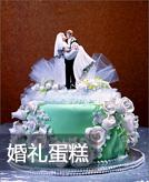冬季婚礼的10个奇思妙想——婚礼蛋糕