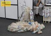 """直击坎昆气候大会:国外环保组织的环保""""行为艺术"""""""