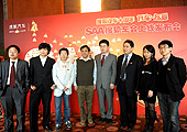 搜狐汽车技术人员集体合影