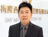 2010金融理财网络盛典,2010网络盛典,纽银梅隆西部基金,CEO胡斌