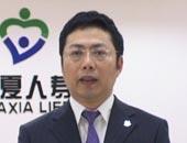 2010金融理财网络盛典,2010网络盛典,华夏人寿保险 理曹湛
