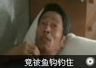 火锅底被曝含化学添加剂 老板不吃自家火锅 - 王小宝 - 小宝日记