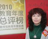 圆桌星期二,教育巨头高峰论坛,搜狐教育总评榜,红黄蓝教育机构副总裁高寿岩,搜狐出国
