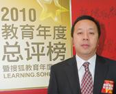圆桌星期二,教育巨头高峰论坛,搜狐教育总评榜,培生教育(中国)语言学校董事总经理Larry