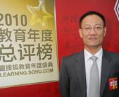 圆桌星期二,教育巨头高峰论坛,搜狐教育总评榜,北大青鸟IT教育CEO杨明,搜狐出国