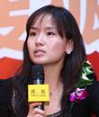 2010金融理财网络盛典,2010网络盛典,张晓红