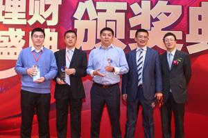2010金融理财网络盛典,2010网络盛典,2010年最有影响力基金品牌奖