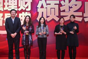 2010金融理财网络盛典,2010网络盛典,2010最有影响力基金新产品奖