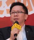 2010金融理财网络盛典,2010网络盛典,林添富