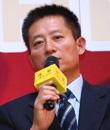 2010金融理财网络盛典,2010网络盛典,张剑敏