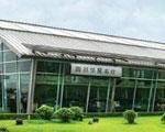 四川华星名仕汽车销售服务有限公司