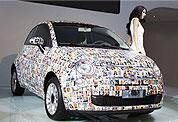 2010广州车展菲亚特500