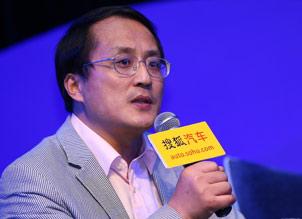 搜狐资深评论员钟师主持讨论