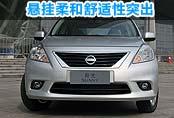 2010广州车展东风日产新阳光