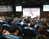 盘点留学,中法高等教育论坛上海举办