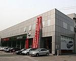 上海众泰汽车销售有限公司
