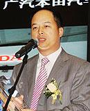 广汽本田汽车有限公司 副总经理 郁俊先生