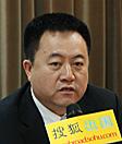 搜狐教育 圆桌星期二 移民大鳄高峰论坛 李肇辉
