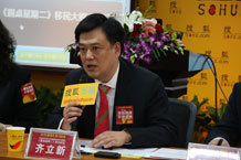 圆桌星期二,教育巨头高峰论坛,搜狐教育总评榜,搜狐出国