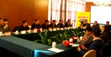2011中国车市趋势研讨会