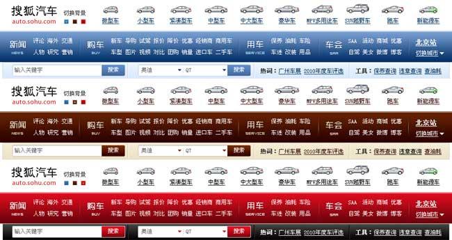 金凤凰彩票网,大发5分快乐8漏洞5分快乐8计划app3中颜色示意