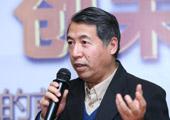 中国社科院工业经济研究所主任赵英