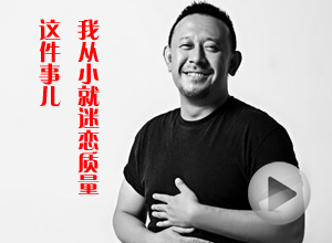 《让子弹飞》剧组做客搜狐明星在线