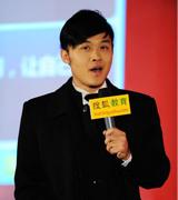 致青年   教育总评榜  搜狐教育总评榜  搜狐教育盛典 年度盛典 哈佛王子 张杨