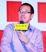致青年   教育总评榜  搜狐教育总评榜  搜狐教育盛典 年度盛典 俞敏洪