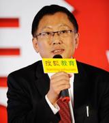 致青年   教育总评榜  搜狐教育总评榜  搜狐教育盛典 年度盛典 杨壮