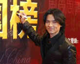 2010年度风尚艺术创作人:冯德伦