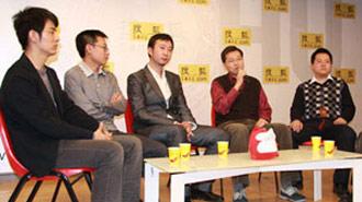 http://it.sohu.com/s2010/mobiledevelopers05/