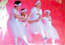 北京政协4名男委员跳小天鹅舞
