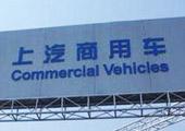 创商用车自主品牌