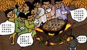 2009新视角经济学人年会