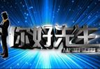 北京电视台文艺频道