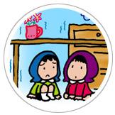 日本地震防震知识