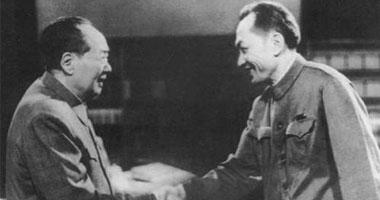 毛泽东接见朱光亚