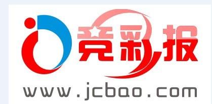 搜狐彩票中心合作伙伴-竞彩报