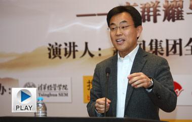 搜狐企业家论坛,高群耀
