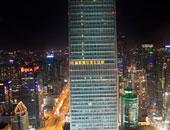 北京国贸三期熄灯前