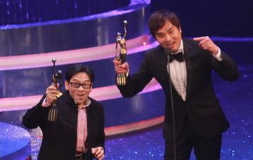 第30届香港金像奖,荣誉瞬间