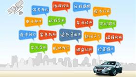 比亚迪发布世界级汽车电子智能技术