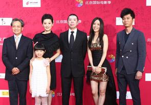 北京国际电影季开幕红毯